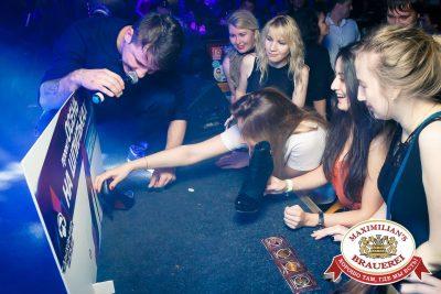 «Дыхание ночи» на «Октоберфест-2016»: выбор пивной столицы. DJ DelHouse & DJ Dima Braurei, 30 сентября 2016 - Ресторан «Максимилианс» Казань - 10