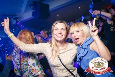 «Дыхание ночи» на «Октоберфест-2016»: выбор пивной столицы. DJ DelHouse & DJ Dima Braurei, 30 сентября 2016 - Ресторан «Максимилианс» Казань - 25