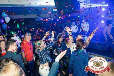 «Дыхание ночи» на «Октоберфест-2016»: выбор пивной столицы. DJ DelHouse & DJ Dima Braurei, 30 сентября 2016 - Ресторан «Максимилианс» Казань - 30
