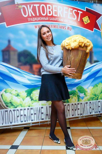 «Октоберфест-2016»: выбор Короля и Королевы. Закрытие фестиваля, 1 октября 2016 - Ресторан «Максимилианс» Казань - 1