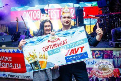 «Октоберфест-2016»: выбор Короля и Королевы. Закрытие фестиваля, 1 октября 2016 - Ресторан «Максимилианс» Казань - 20