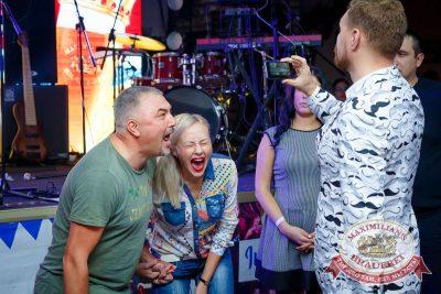 «Октоберфест-2016»: выбор Короля и Королевы. Закрытие фестиваля, 1 октября 2016 - Ресторан «Максимилианс» Казань - 4