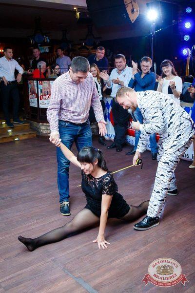 «Октоберфест-2016»: выбор Короля и Королевы. Закрытие фестиваля, 1 октября 2016 - Ресторан «Максимилианс» Казань - 5