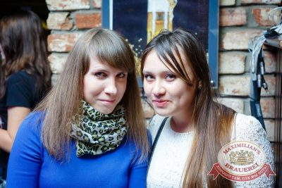 Linda, 6 октября 2016 - Ресторан «Максимилианс» Казань - 04