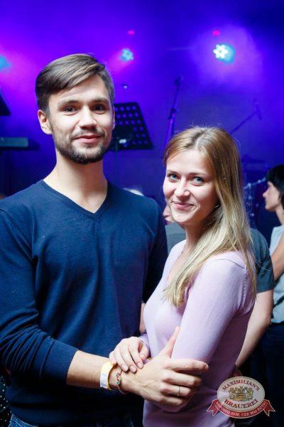 Linda, 6 октября 2016 - Ресторан «Максимилианс» Казань - 05
