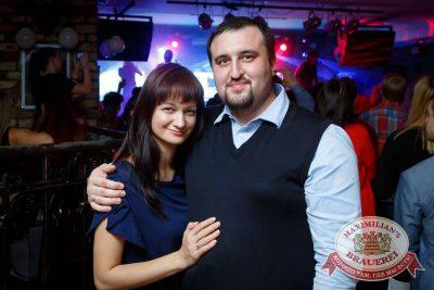 Linda, 6 октября 2016 - Ресторан «Максимилианс» Казань - 22