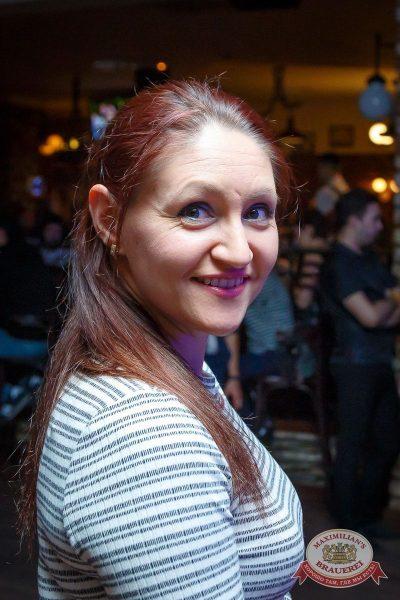 Linda, 6 октября 2016 - Ресторан «Максимилианс» Казань - 30