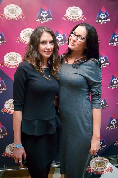 «Дыхание ночи»: Dj Antonio (Москва), 7 октября 2016 - Ресторан «Максимилианс» Казань - 1