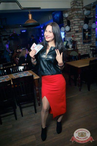 «Дыхание ночи»: Dj Antonio (Москва), 7 октября 2016 - Ресторан «Максимилианс» Казань - 10