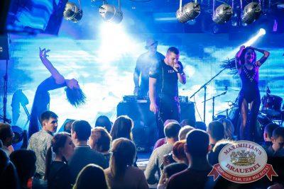 «Дыхание ночи»: Dj Antonio (Москва), 7 октября 2016 - Ресторан «Максимилианс» Казань - 15