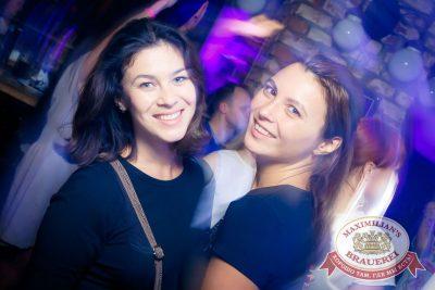 «Дыхание ночи»: Dj Antonio (Москва), 7 октября 2016 - Ресторан «Максимилианс» Казань - 19