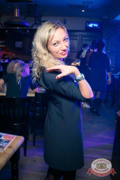 «Дыхание ночи»: Dj Antonio (Москва), 7 октября 2016 - Ресторан «Максимилианс» Казань - 23