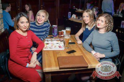 «Дыхание ночи»: Dj Antonio (Москва), 7 октября 2016 - Ресторан «Максимилианс» Казань - 24