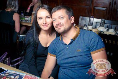 «Дыхание ночи»: Dj Antonio (Москва), 7 октября 2016 - Ресторан «Максимилианс» Казань - 27