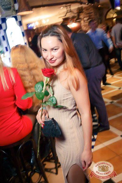 «Дыхание ночи»: Dj Antonio (Москва), 7 октября 2016 - Ресторан «Максимилианс» Казань - 3