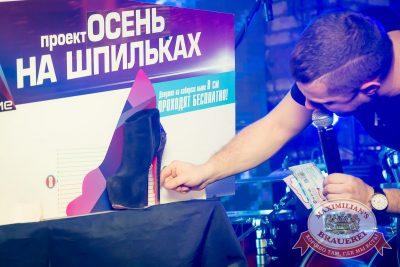 «Дыхание ночи»: Dj Antonio (Москва), 7 октября 2016 - Ресторан «Максимилианс» Казань - 5