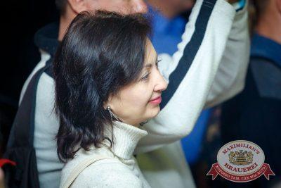 «Рок-острова», 13 октября 2016 - Ресторан «Максимилианс» Казань - 14