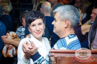 «Рок-острова», 13 октября 2016 - Ресторан «Максимилианс» Казань - 19