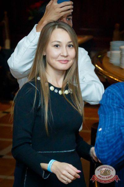 «Рок-острова», 13 октября 2016 - Ресторан «Максимилианс» Казань - 20