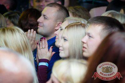 «Рок-острова», 13 октября 2016 - Ресторан «Максимилианс» Казань - 22