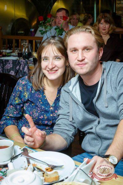 «Рок-острова», 13 октября 2016 - Ресторан «Максимилианс» Казань - 23