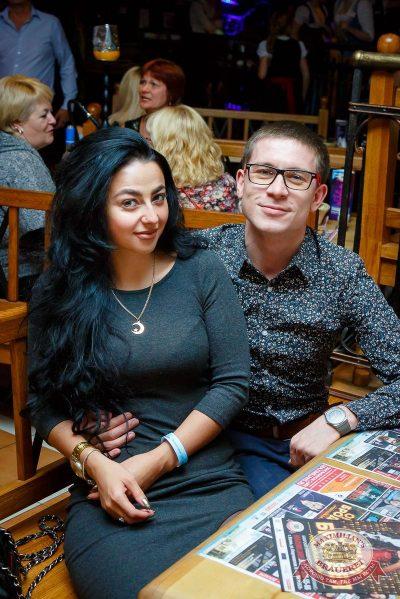 «Рок-острова», 13 октября 2016 - Ресторан «Максимилианс» Казань - 25