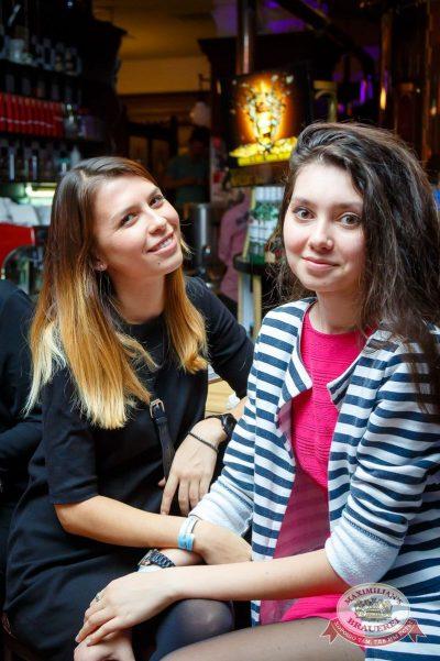 «Рок-острова», 13 октября 2016 - Ресторан «Максимилианс» Казань - 26