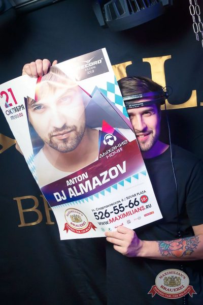 Dj Anton Almazov (Москва), 21 октября 2016 - Ресторан «Максимилианс» Казань - 01