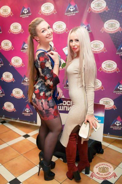 Dj Anton Almazov (Москва), 21 октября 2016 - Ресторан «Максимилианс» Казань - 04