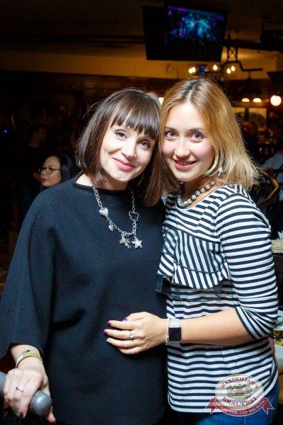 «Смысловые галлюцинации», 26 октября 2016 - Ресторан «Максимилианс» Казань - 17