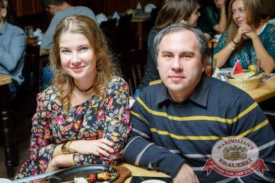 «Смысловые галлюцинации», 26 октября 2016 - Ресторан «Максимилианс» Казань - 19