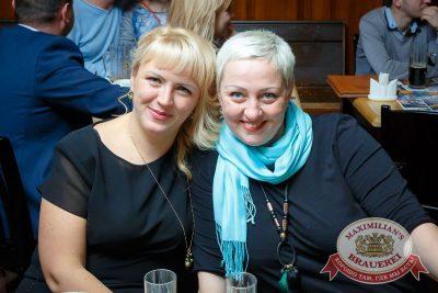 «Смысловые галлюцинации», 26 октября 2016 - Ресторан «Максимилианс» Казань - 22