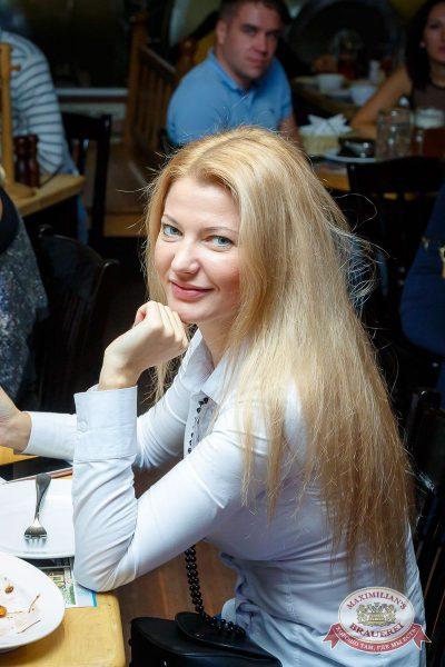 «Смысловые галлюцинации», 26 октября 2016 - Ресторан «Максимилианс» Казань - 32