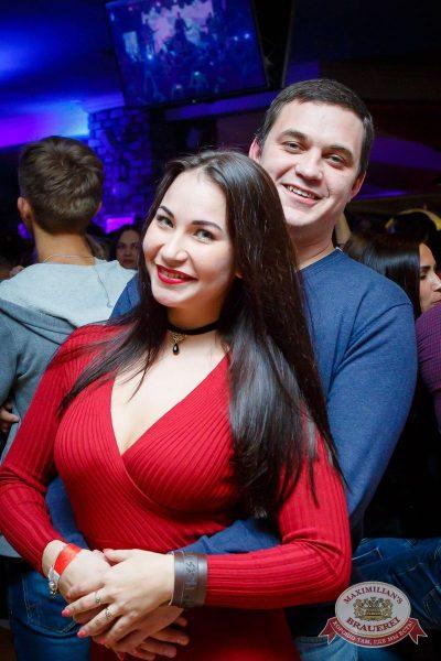 «Смысловые галлюцинации», 26 октября 2016 - Ресторан «Максимилианс» Казань - 36