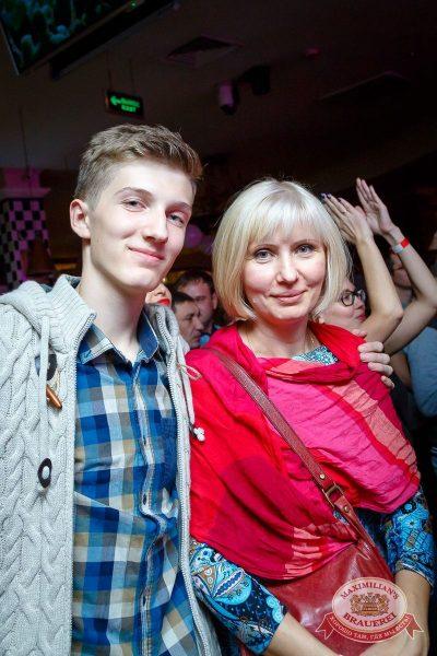 «Смысловые галлюцинации», 26 октября 2016 - Ресторан «Максимилианс» Казань - 9
