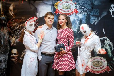 Halloween, 29 октября 2016 - Ресторан «Максимилианс» Казань - 1