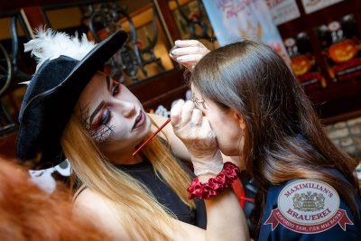 Halloween, 29 октября 2016 - Ресторан «Максимилианс» Казань - 11
