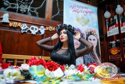 Halloween, 29 октября 2016 - Ресторан «Максимилианс» Казань - 13
