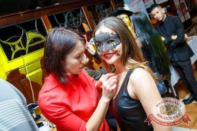Halloween, 29 октября 2016 - Ресторан «Максимилианс» Казань - 14