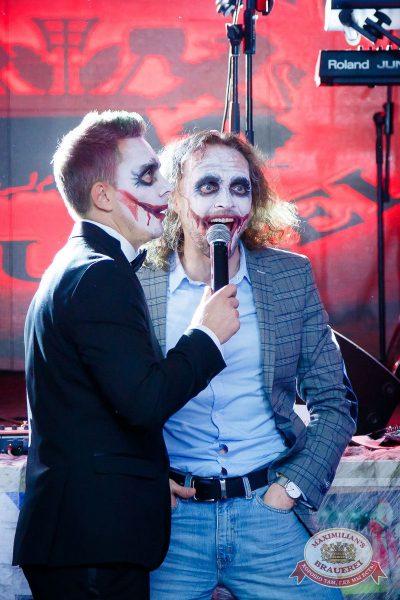 Halloween, 29 октября 2016 - Ресторан «Максимилианс» Казань - 16