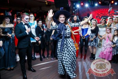 Halloween, 29 октября 2016 - Ресторан «Максимилианс» Казань - 17