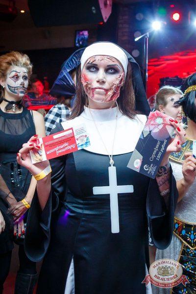 Halloween, 29 октября 2016 - Ресторан «Максимилианс» Казань - 18
