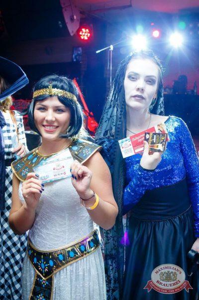 Halloween, 29 октября 2016 - Ресторан «Максимилианс» Казань - 19