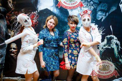 Halloween, 29 октября 2016 - Ресторан «Максимилианс» Казань - 2