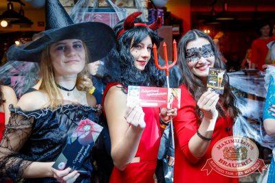 Halloween, 29 октября 2016 - Ресторан «Максимилианс» Казань - 20