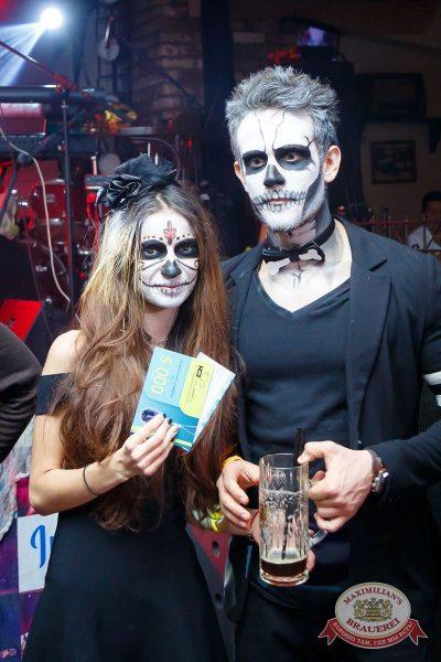 Halloween, 29 октября 2016 - Ресторан «Максимилианс» Казань - 21