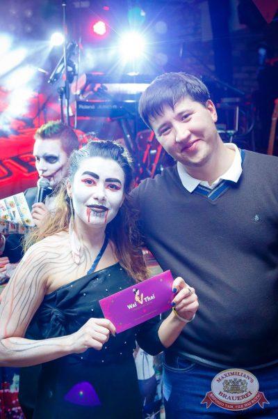 Halloween, 29 октября 2016 - Ресторан «Максимилианс» Казань - 22