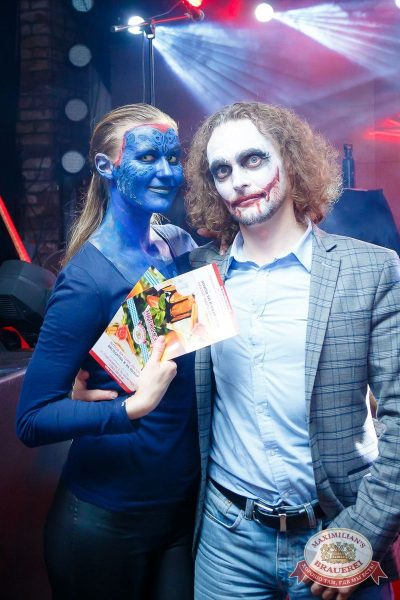 Halloween, 29 октября 2016 - Ресторан «Максимилианс» Казань - 23