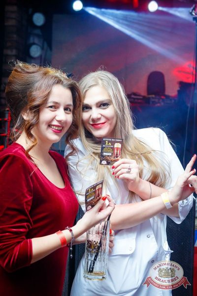 Halloween, 29 октября 2016 - Ресторан «Максимилианс» Казань - 24