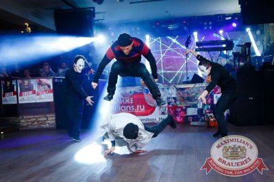 Halloween, 29 октября 2016 - Ресторан «Максимилианс» Казань - 25